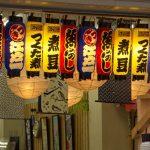 6 Free Things in Tokyo